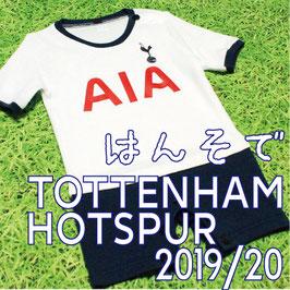 Tottenham Hotspur Romper 2019-20