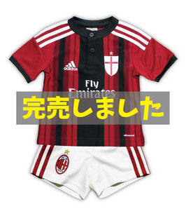 A.C.Milan HomeKit 2014-15
