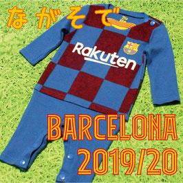F.C. Barcelona Sleepsuit 2019-20