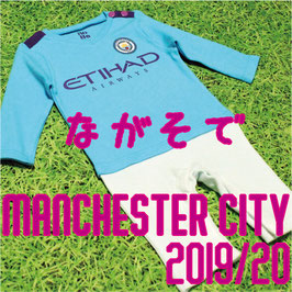 Manchester City Sleepsuit 2019-20