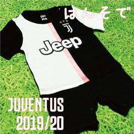 Juventus Romper 2019-20