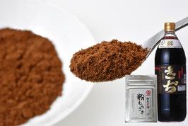 粉末醤油 粉むらさき