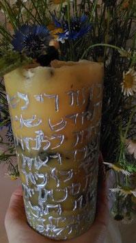 """3А.Восковая свеча """"Молитва """"Отче Наш"""" на арамейском. Так писал Господь."""""""