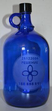 Bouteille en verre bleu cobalt 2L gravée avec Cellule Grabovoï  (expansion de conscience)