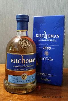 Kilchoman Vintage 2009/2017