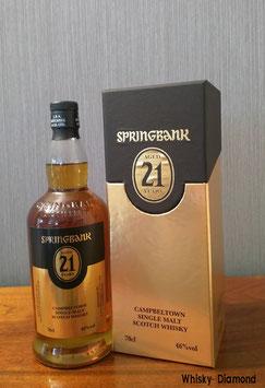 Springbank 21 Jahre Edition 2015