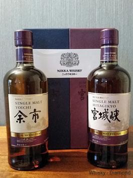 Nikka Yoichi & Miyagikyo Rum Cask Finish 2x0,7 Liter
