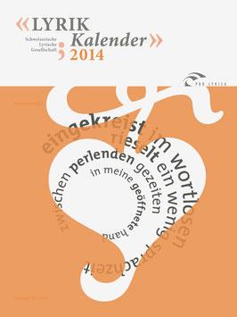 2014, Andreas Bruderer, Titelgedicht: ‹Eingekreist im Wortlosen›