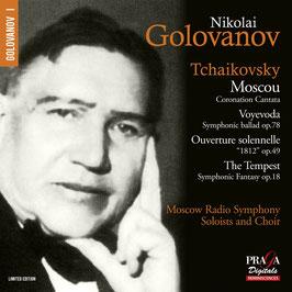 Pyotr Ilyich Tchaikovksy: Moscou, Voyevoda, Ouverture solennelle 1812, The Tempest (SACD, Praga)