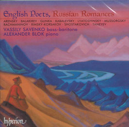 English Poets, Russian Romances (Hyperion)