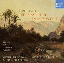 Carl Philipp Emanuel Bach: Die Israeliten in der Wüste (Deutsche Harmonia Mundi)