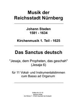 Das Sanctus deutsch