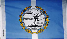 Korean War Veterans Commemorative Flag