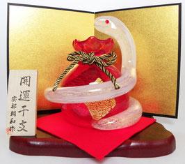 商品名:博多びーどろ「白蛇と宝袋」