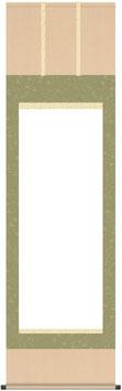 掛軸表装:三段表装(洛彩緞子)
