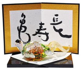 商品名:博多びーどろ「長寿亀」