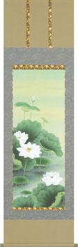 掛軸「聖蓮花」前川峰月 尺五立
