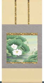 掛軸「聖蓮花」前川峰月 尺八横