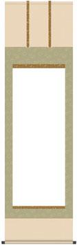 掛軸表装:三段表装(正絹緞子)