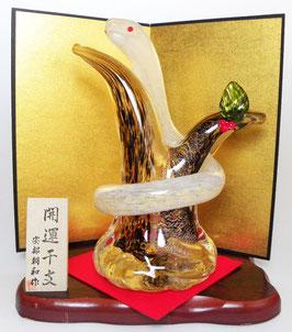 商品名:博多びーどろ「白蛇と福の木」