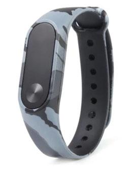Silikon-Armband mit Tarn Optik - versch. Farben