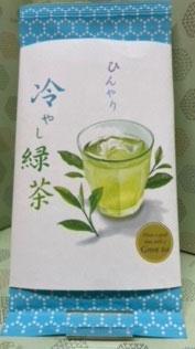 冷やし緑茶 100g