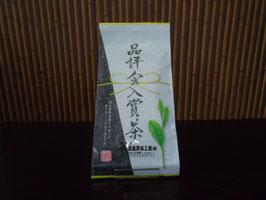 品評会入賞茶 100グラム