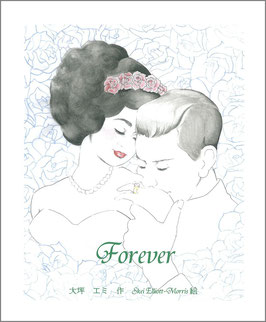 Forever(新郎用)