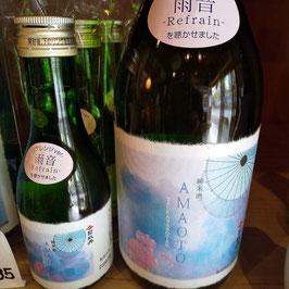 司牡丹 AMAOTO  純米酒