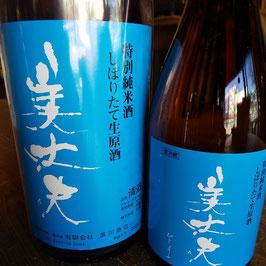 美丈夫 特別純米酒しぼりたて生原酒