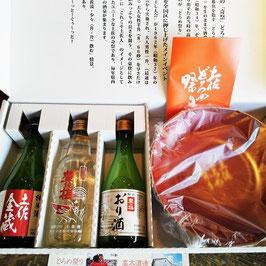 どろめ祭り<ミニ>大杯セット