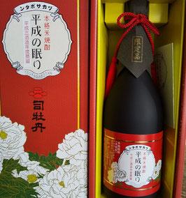 司牡丹 本格米焼酎 平成の眠り 平成3年酒造年度蒸留720ミリ