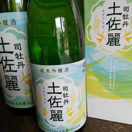司牡丹 純米吟醸 土佐麗(とさうらら)