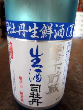 司牡丹 生鮮酒<夏>零下貯蔵 720ミリ