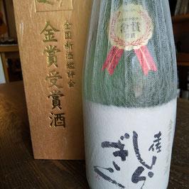 土佐しらきく 大吟醸 令和3年度金賞受賞酒720ミリ