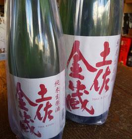 土佐金蔵 純米生原酒