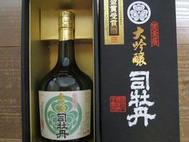 司牡丹 大吟醸 黒金屋 令和3年度全国新酒鑑評会 金賞受賞酒