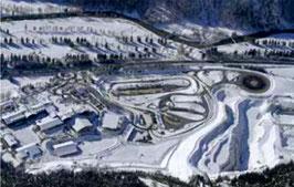 1,5 Tage KTM X-BOW Ice Experience, selber fahren & Renntaxi, ÖAMTC Fahrtechnikzentrum Saalfelden, Salzburg (Vertragspartner Code: RZ)