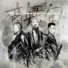 """7inch"" TAKA-MIC 高舞句 - Feat. 茂千代 & Shing02"
