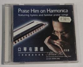 Alan Ho - Prise Him On Harmonica