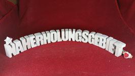 Beton, Steinguss Buchstaben 3D Deko Stern Schriftzug NAHERHOLUNGSGEBIET als Geschenk verpackt!