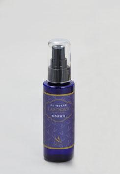 ラベンダーの芳香蒸留水