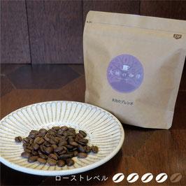 大地のブレンド〔自家焙煎珈琲豆〕100グラム