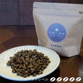 マンデリン〔自家焙煎珈琲豆〕100グラム