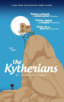 SOLD OUT: The Kytherians