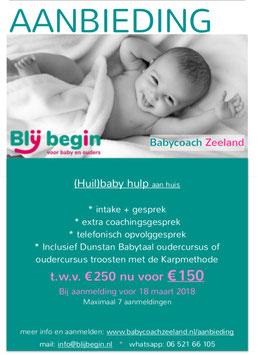 (Huil)Baby Hulp aan huis. (aanbieding is helaas verlopen) voor meer informatie of vragen, mail gerust