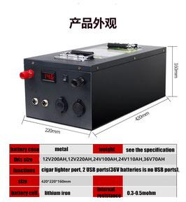 商品名   24v 100A  リチュームイオンバッテリー