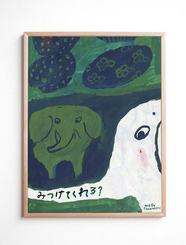 Finelittleday Poster Elephant