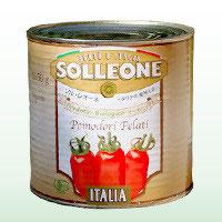 ソル・レオーネ オーガニックホールトマト缶 2550g