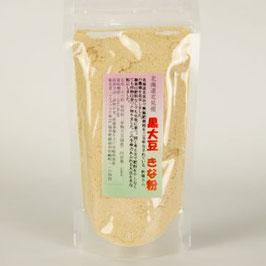 越前有機蔵 自然栽培黒大豆きな粉 100g
